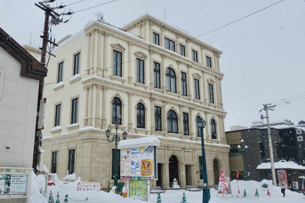 小樽の北一ヴェネツィア美術館