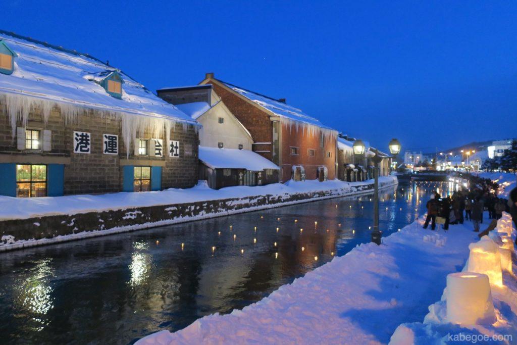 小樽運河 雪あかりの路