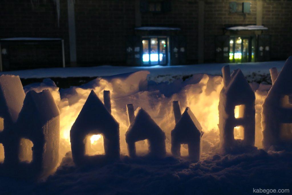 小樽 雪あかりの路の家