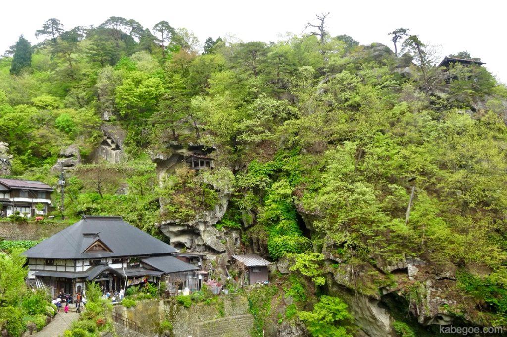 立石寺(山寺)の山
