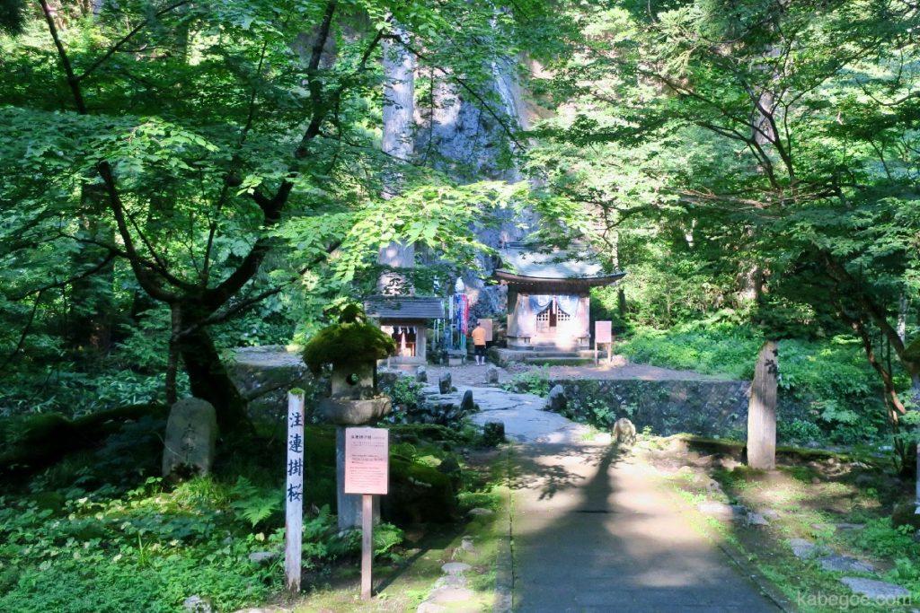 羽黒山の須賀の滝