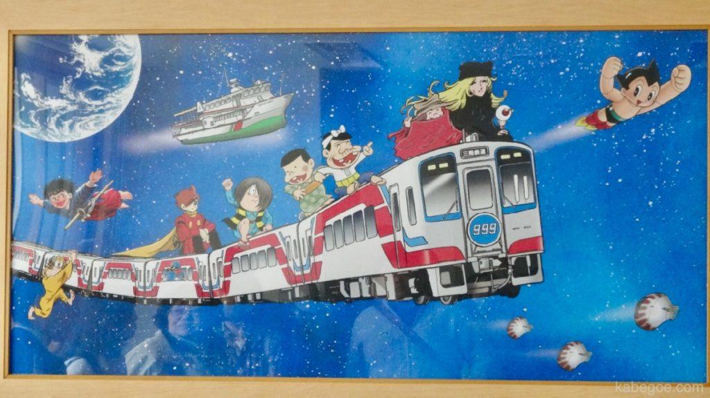 小本津波防災センター(おもと防災プラザ)のアニメ集合