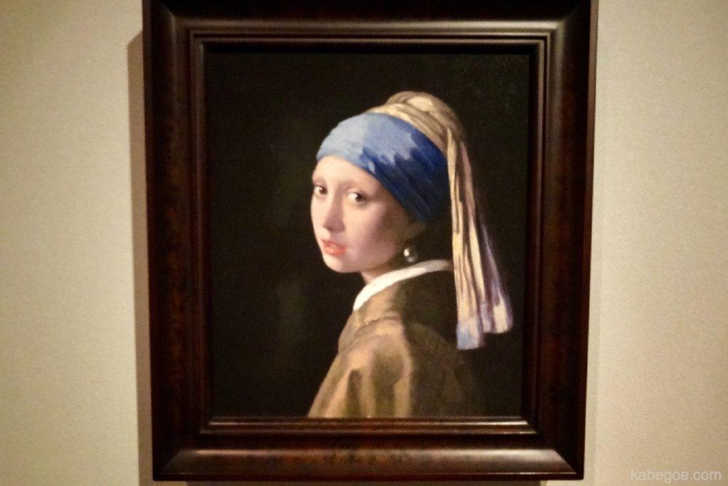 大塚国際美術館のターバンをまく少女