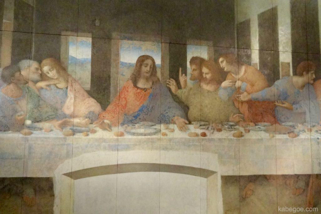 大塚国際美術館の最後の晩餐