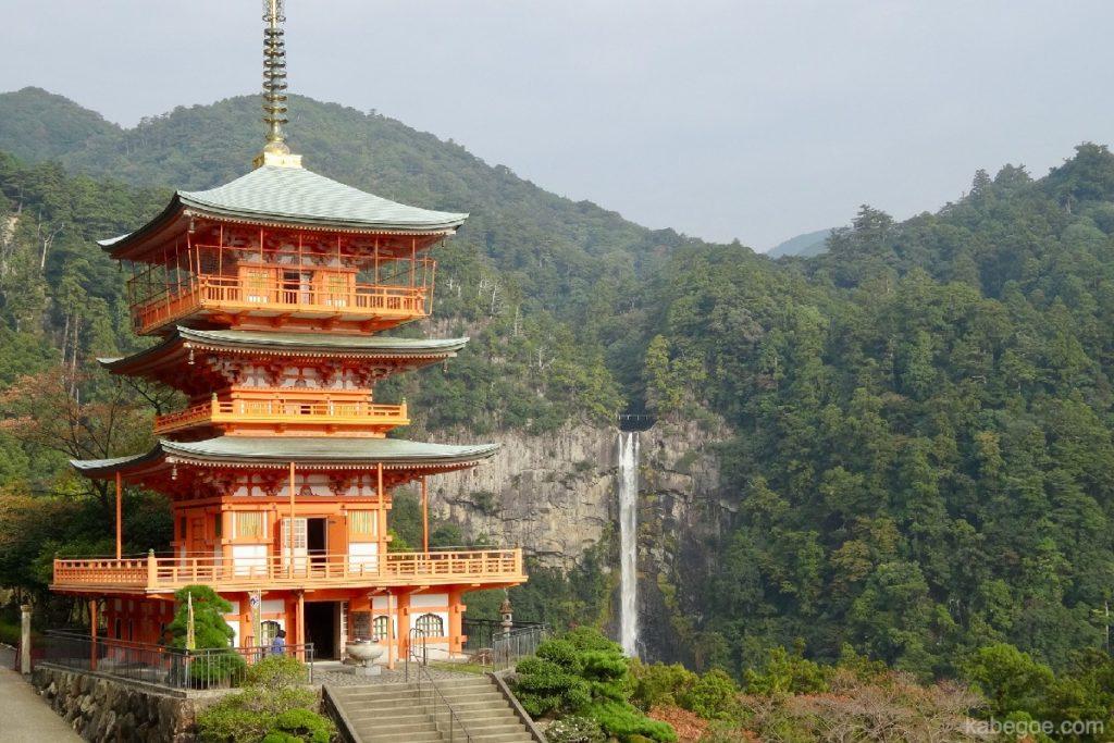 Pagoda tiga lantai Nachi Otaki