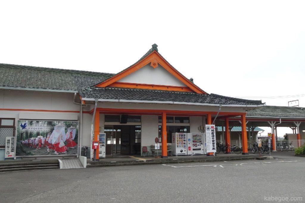 Bagian luar Stasiun Nachi