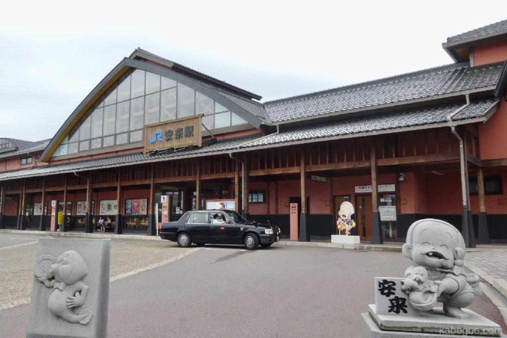 安来駅の外観
