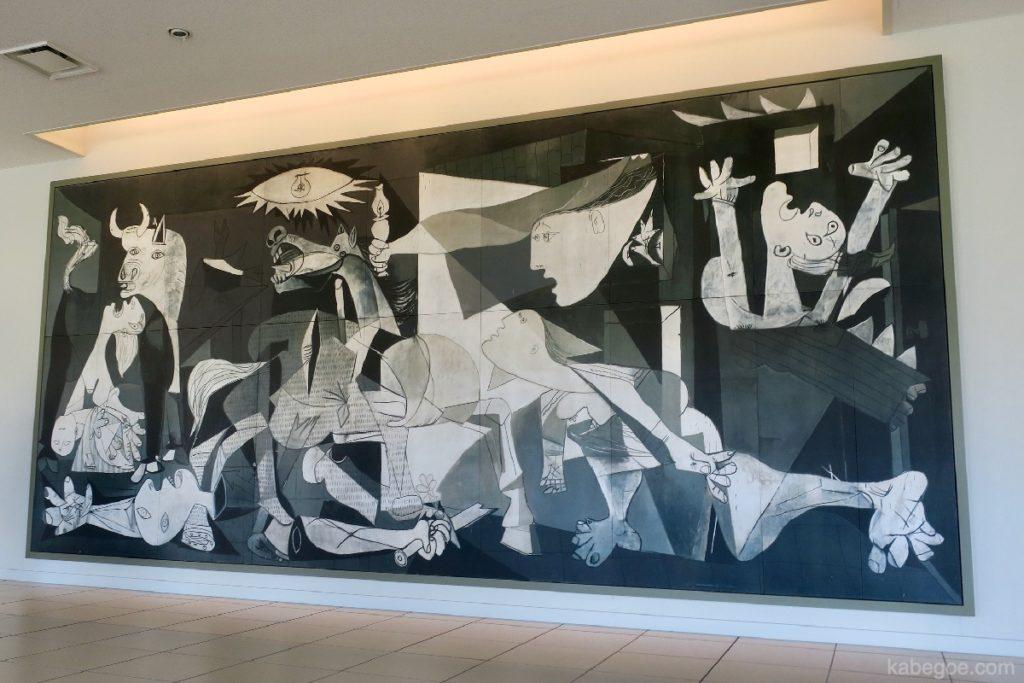 大塚国際美術館のゲルニカ