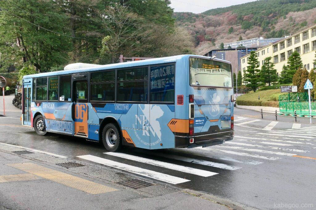 L'autobus da imballaggio di Eva
