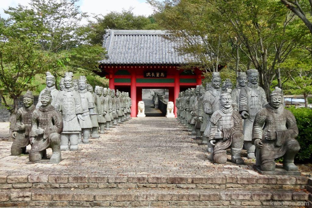 太陽公園の万里の長城
