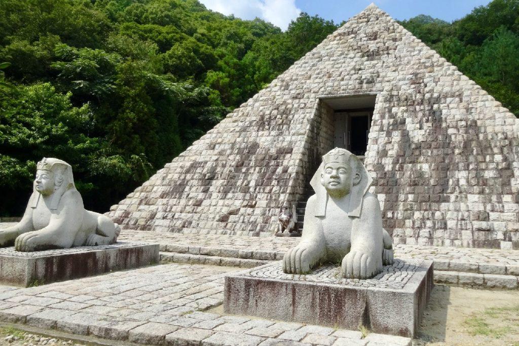 太陽公園のピラミッド