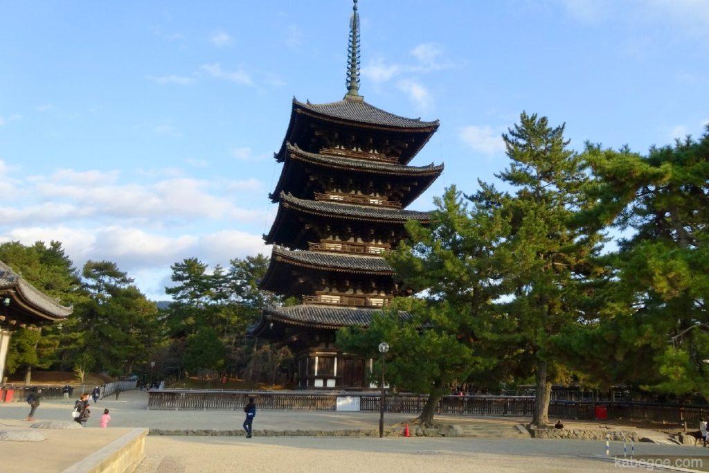 興福寺の五重塔