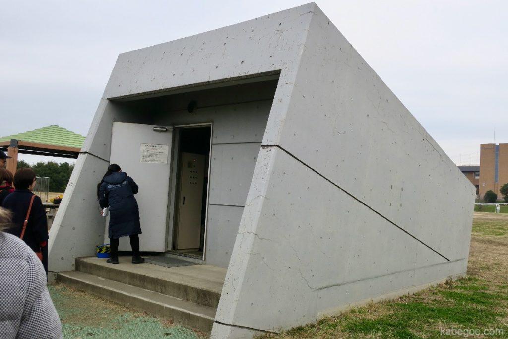 防災地下神殿の入り口