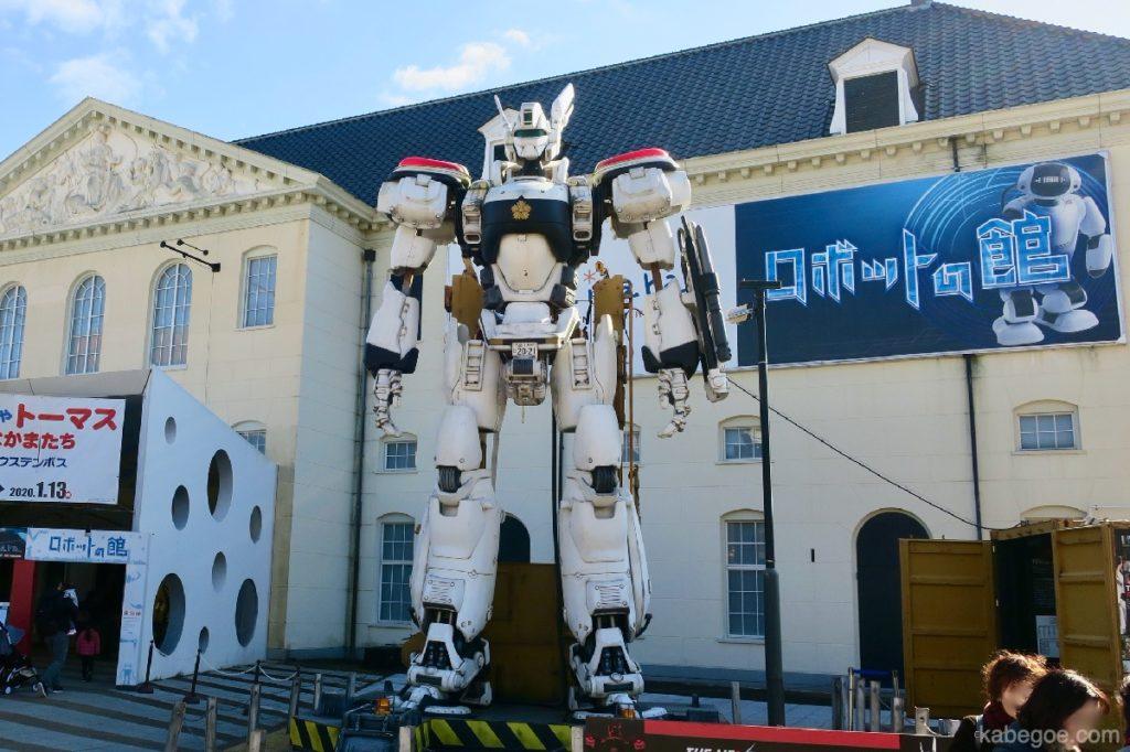 ハウステンボスのロボットの館