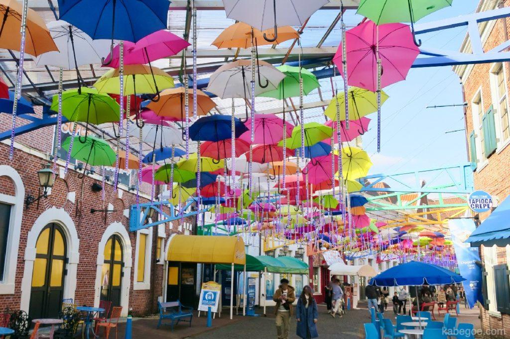 ハウステンボスの傘