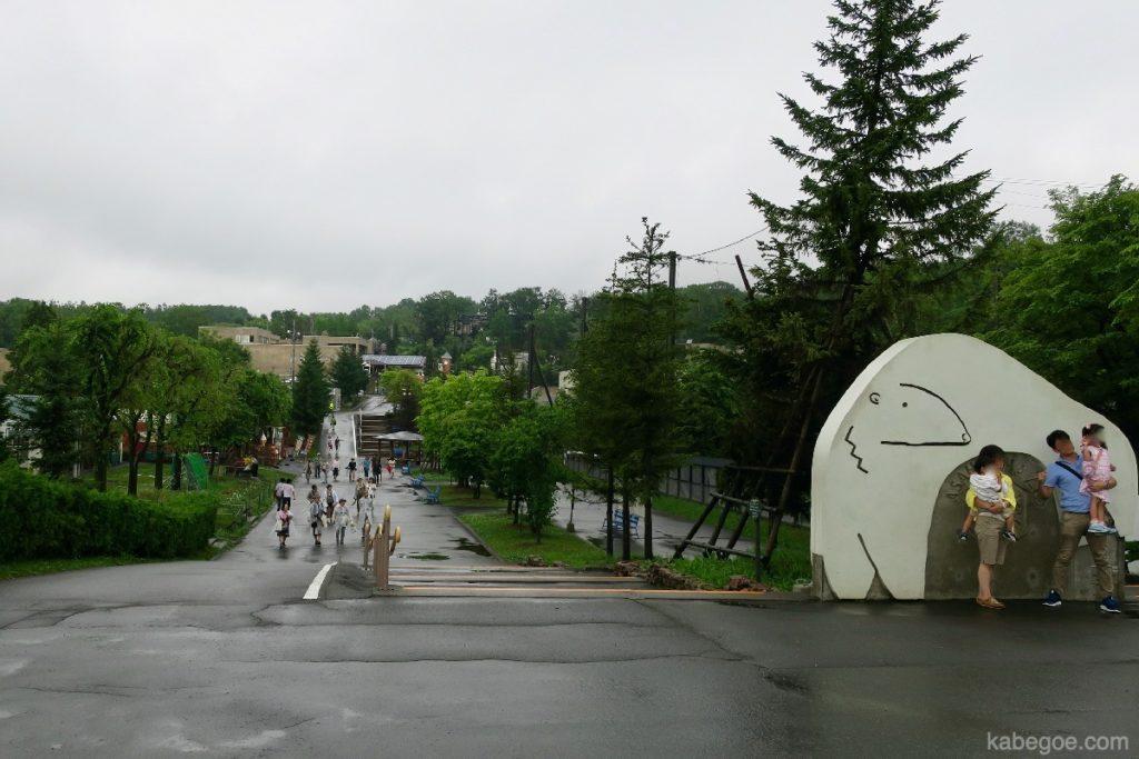 旭山動物園の園内
