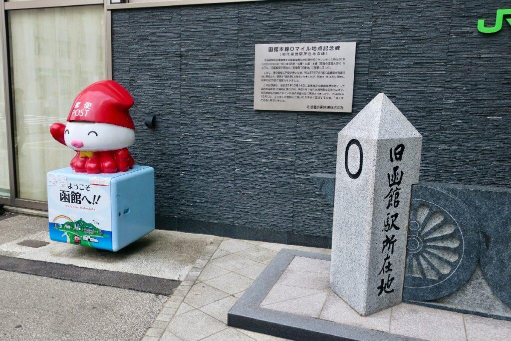 函館の郵便ポスト