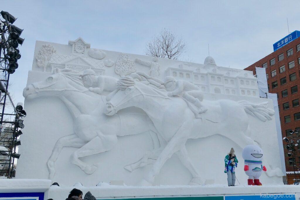 さっぽろ雪まつりのJRA競走馬
