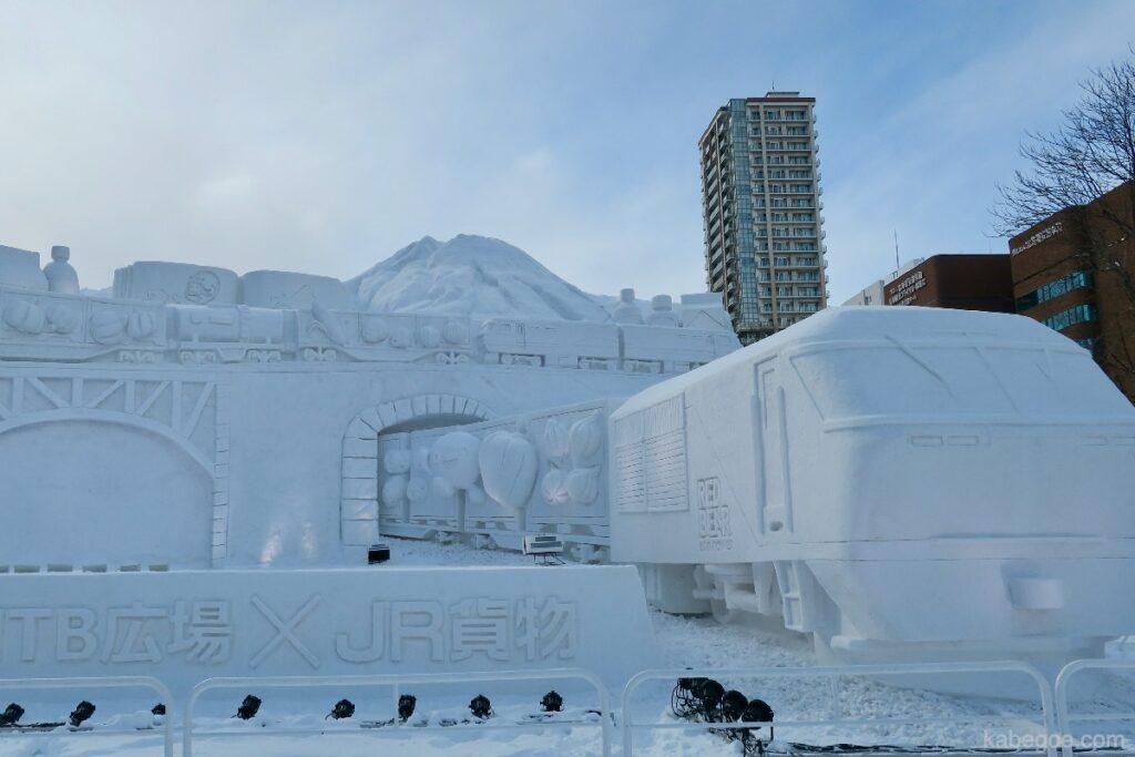 さっぽろ雪まつりのJR貨物列車