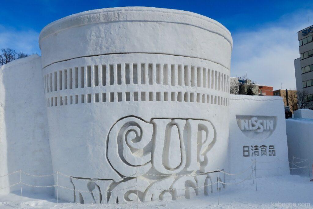 さっぽろ雪まつりのカップヌードル