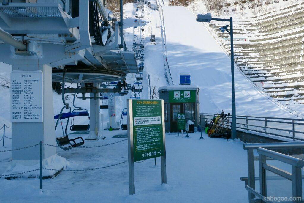大倉山ジャンプ競技場のリフト乗り場