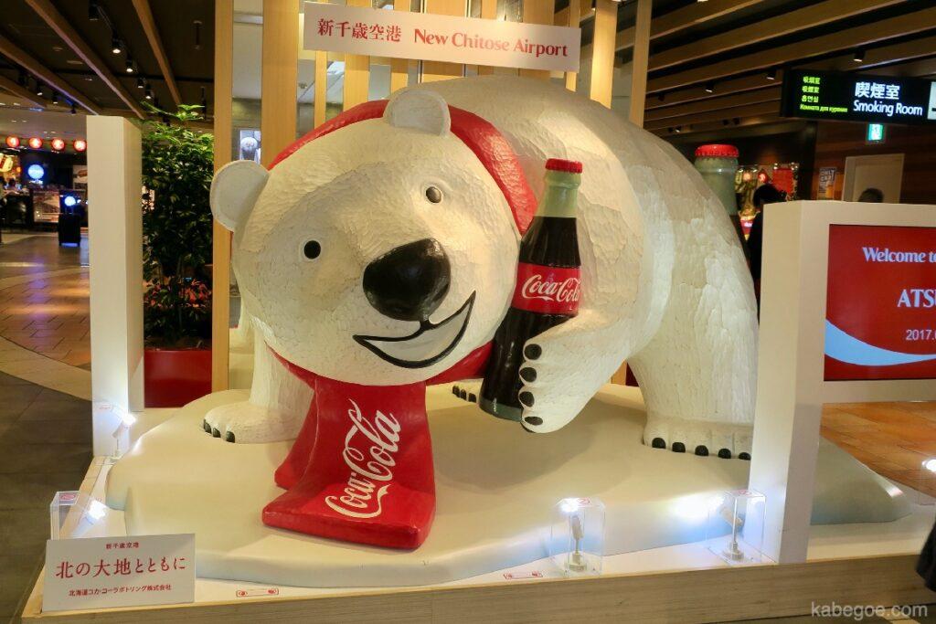 Orso polare della Coca-Cola all'aeroporto di New Chitose