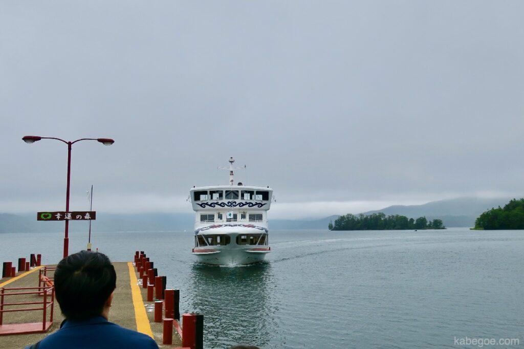 阿寒湖の観光船の外観