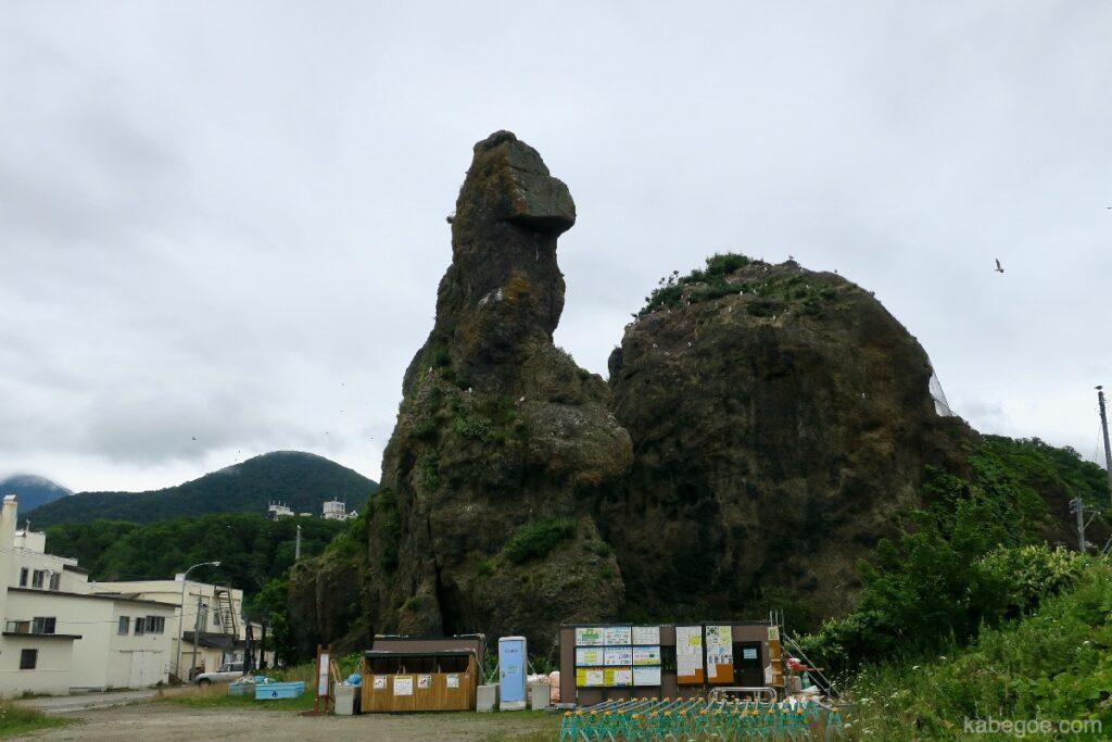 知床のゴジラ岩