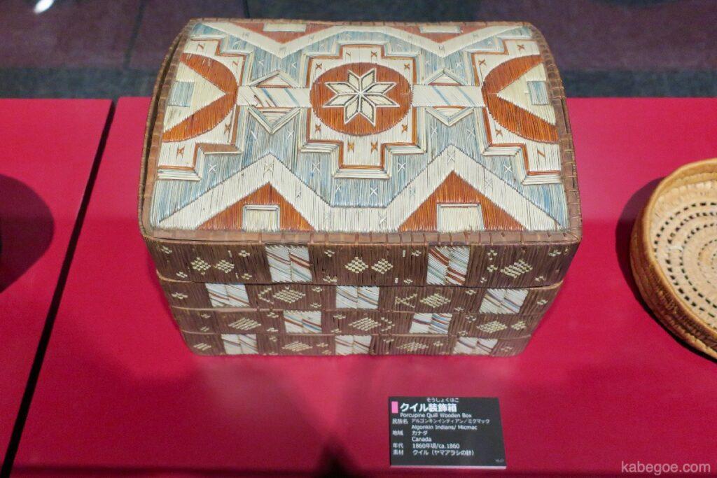 北方民族博物館のクイル装飾箱