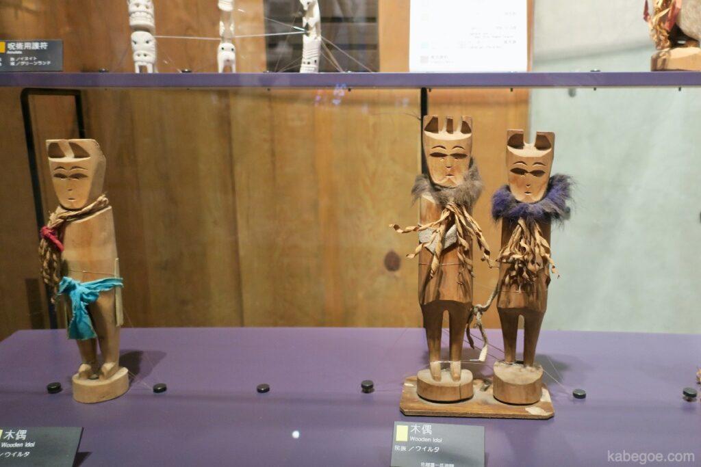 北方民族博物館の木偶