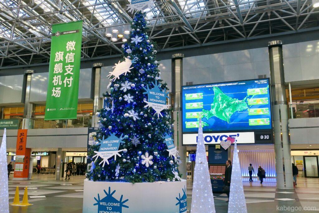 Nuovo ingresso dell'aeroporto di Chitose