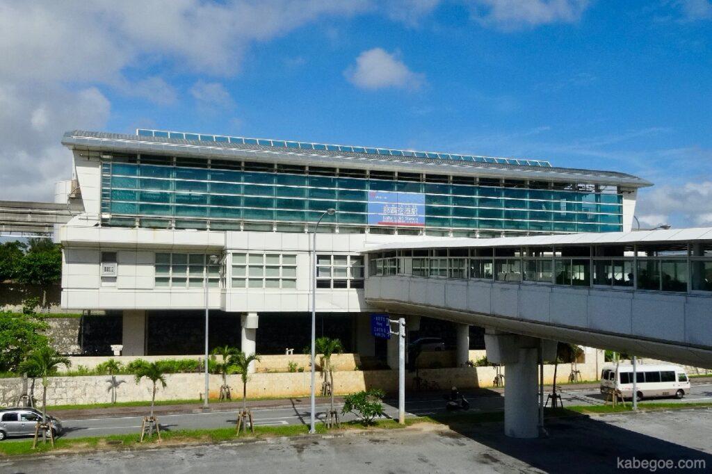 ゆいレールの沖縄空港駅