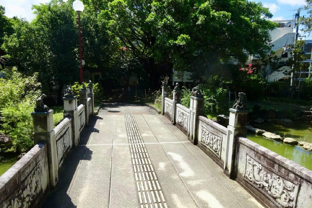 福州園の橋