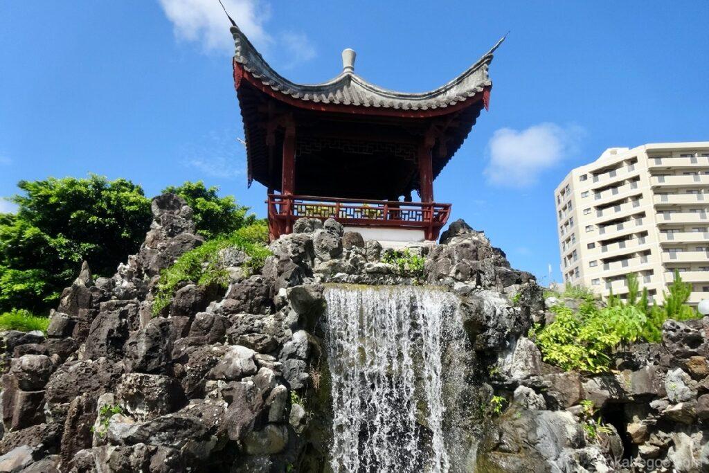 福州園の冶山の滝