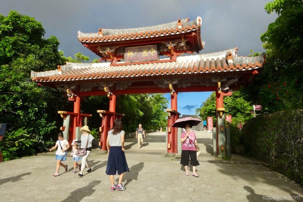 首里城の守礼門(しゅれいもん)