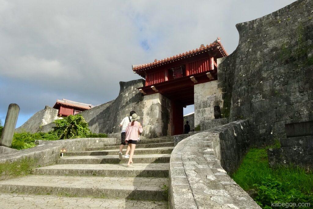 首里城の瑞泉門(ずいせんもん)
