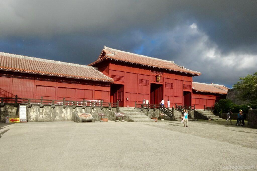 首里城の奉神門(ほうしんもん)