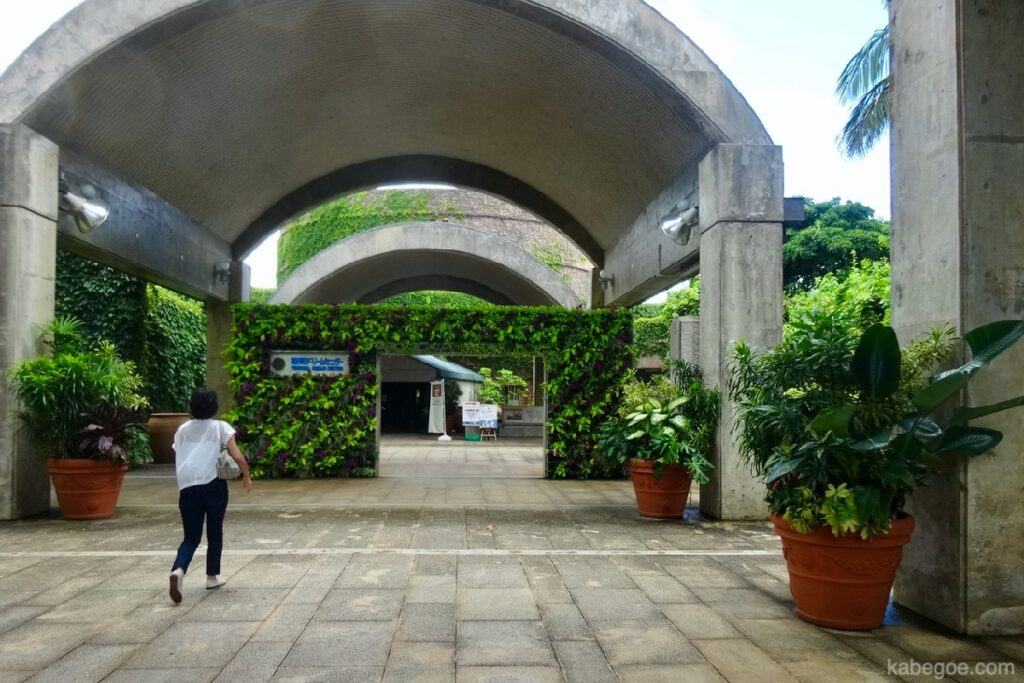 熱帯ドリームセンターの入り口