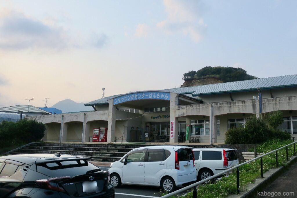 屋久島のスーパー