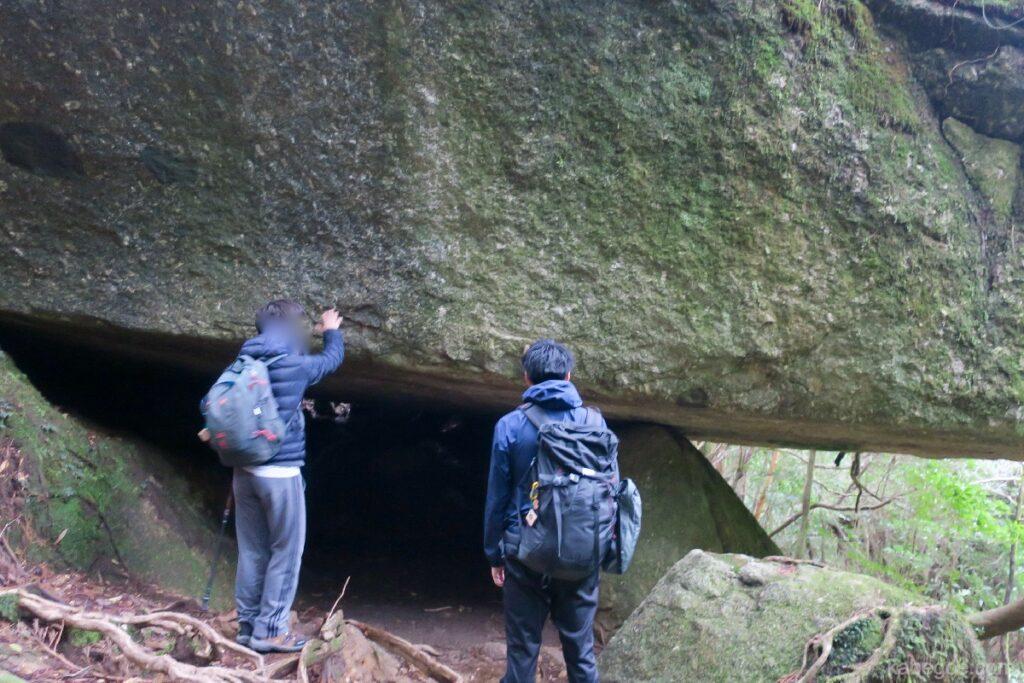 屋久島の辻の岩屋