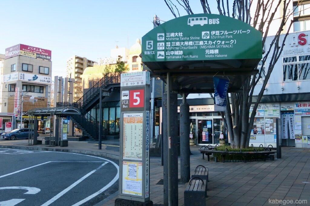 Halte bus Mishima Skywalk