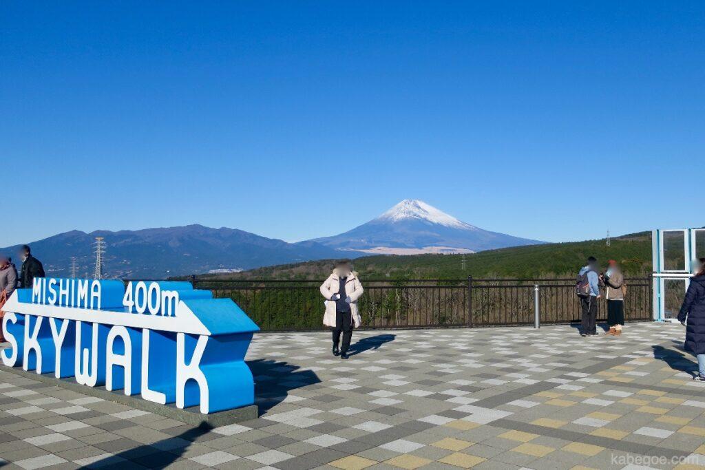 Gunung Fuji dari Mishima Skywalk