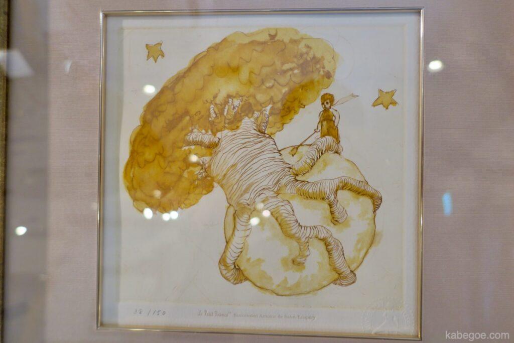 星の王子さまミュージアムの挿絵