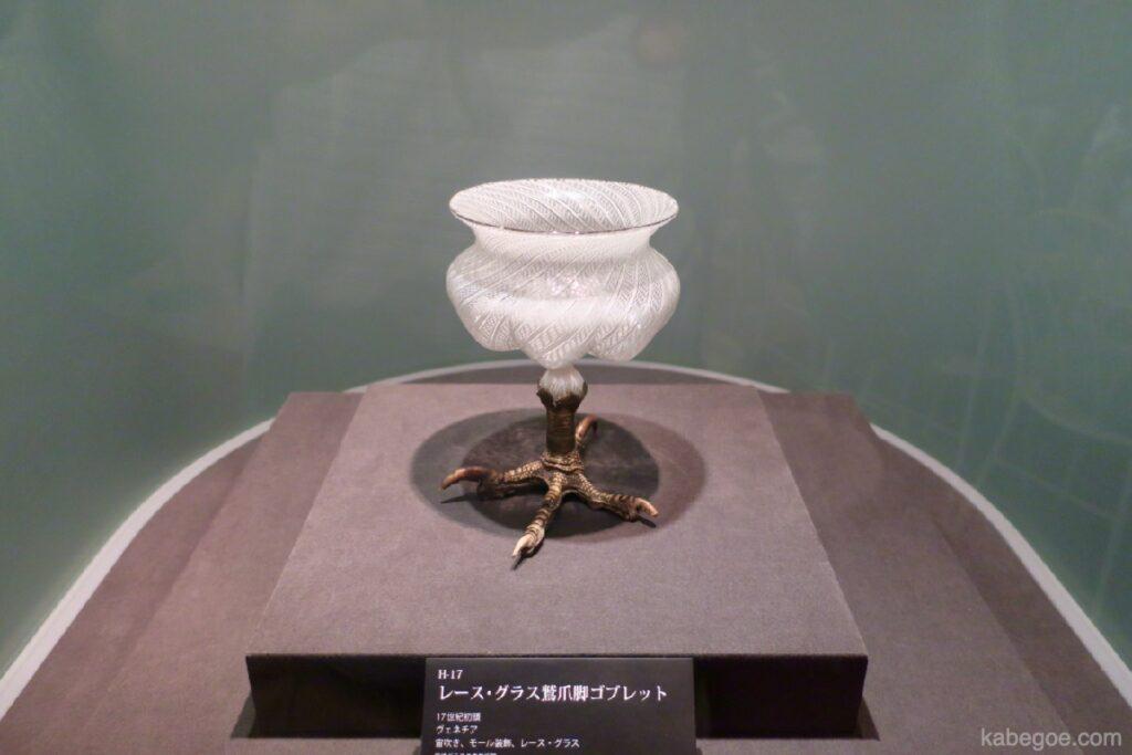 Hakone Glass Forest Museum Hakone Claw Goblet
