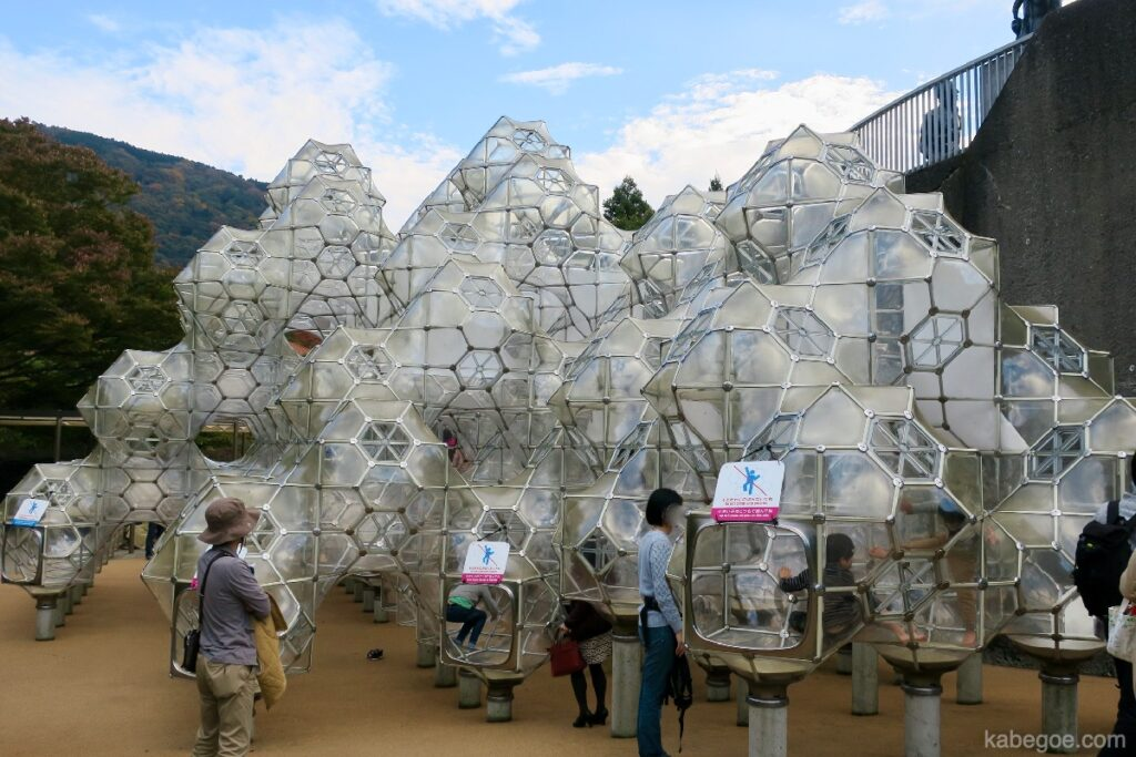 箱根彫刻の森美術館の遊具