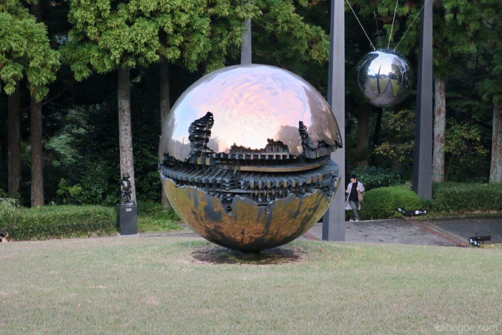 箱根彫刻の森美術館のアルナルド・ポモドーロ「球体をもった球体」