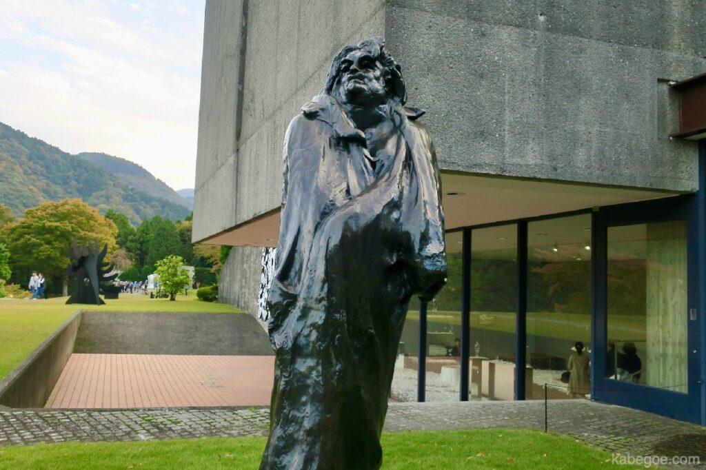 箱根彫刻の森美術館のオーギュスト・ロダン「バルザック」