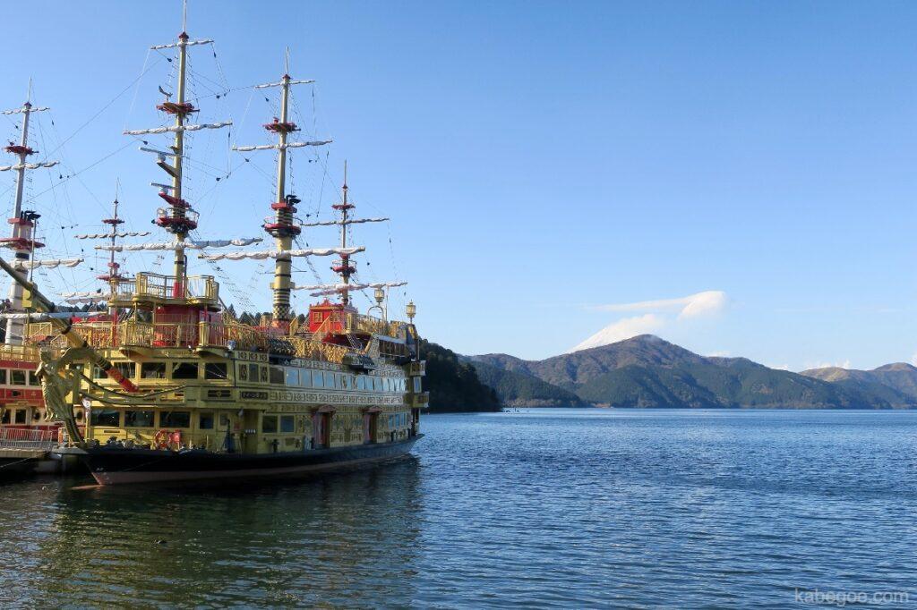Penampilan Kapal Bajak Laut Hakone