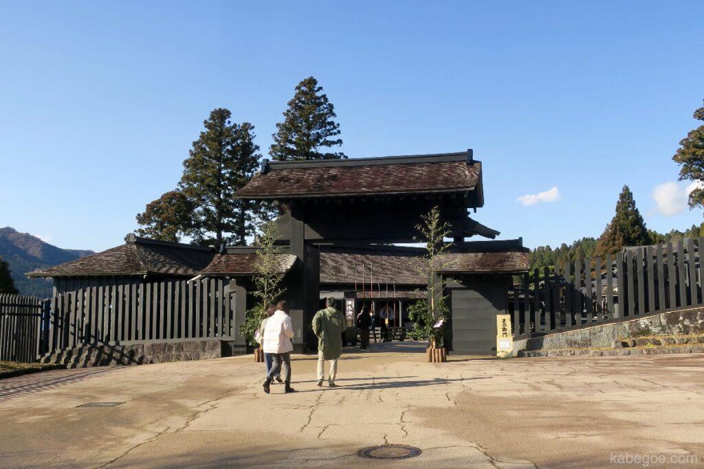 Pintu masuk Hakone Sekisho