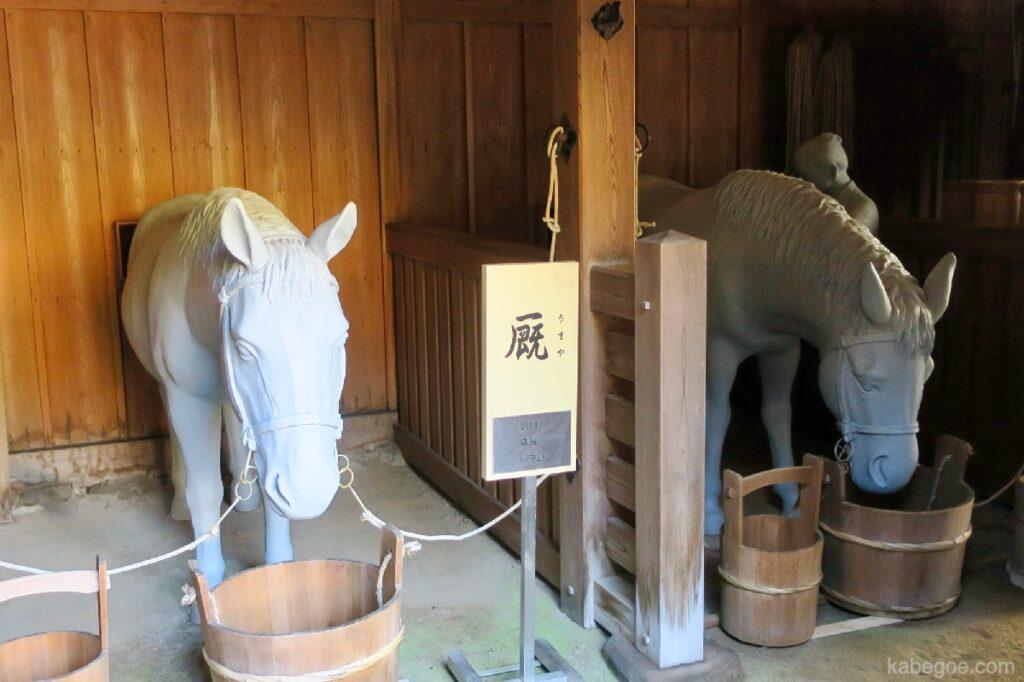 Kuda di Hakone Sekisho